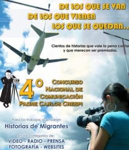 Afiche Cuarta edición del Premio Carlos Crespi